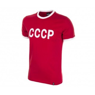 Maillot COPA CCCP 1970 Rouge