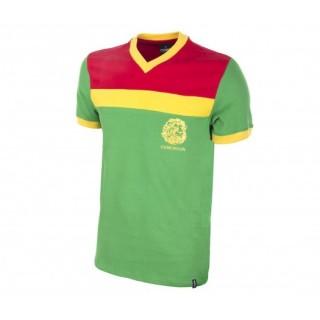 Maillot Copa Rétro Cameroun 1989 Vert Rouge et Jaune