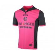 Maillot Joma Toulouse FC Extérieur 2016/17 Rose