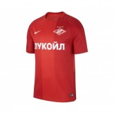 Maillot Nike Spartak Moscou Domicile 2017/18 Rouge