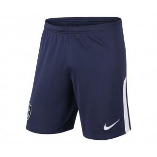 Short Nike Tottenham Extérieur 2017/18 Bleu